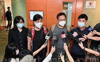 香港社民連等七一遊行上訴申請被駁回