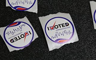 德州總檢察長:五百多起選舉欺詐案待審理