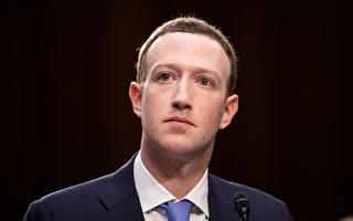 德州最高法院裁决 性贩卖受害者可起诉脸书