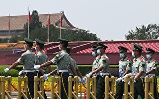 中共为党庆限制交通 北京多条地铁停运
