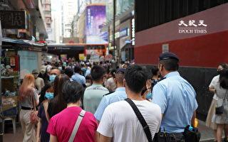 香港傳媒持續遭打壓 壹傳媒七一起停運營