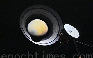 天文观测盛事土星冲 南瀛天文馆线上直播