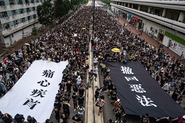 「反送中」少年被洗腦 「再教育營」進香港?