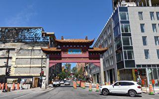 保護唐人街 留住僑社的根