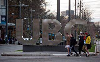 加拿大最受職場青睞的大學