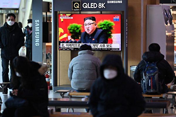 【翻墙必看】朝鲜中将惹金正恩大怒被处死