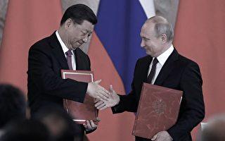 周曉輝:中俄條約早自動延長 新聲明藏玄機