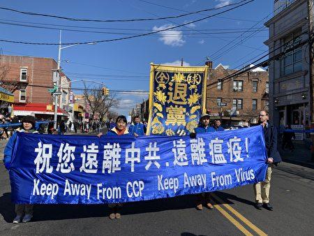 图为2020年3月1日在布碌崙举行的游行,告诉广大民众:远离中共,远离瘟疫!