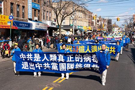 2020年3月1日布碌崙游行,告诉广大民众:中共是人类真正病毒,退出中共党团队能得救。