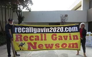 """""""罢免纽森""""新进展:州长签SB152以提前选举"""