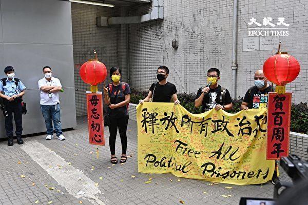 """7月1日,香港社民连4名成员按往年惯例举行游行,促请当局释放所有""""政治犯""""。图为社民连主席黄浩铭宣读声明。(宋碧龙/大纪元)"""