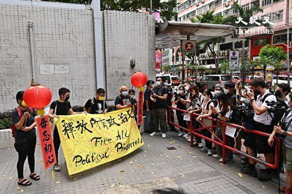 """7月1日,香港社民连4名成员按往年惯例举行游行,促请当局释放所有""""政治犯""""。图为社民连游行即将开始。(宋碧龙/大纪元)"""