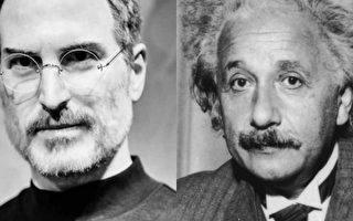 喬布斯和愛因斯坦用「空無」提高創造力?