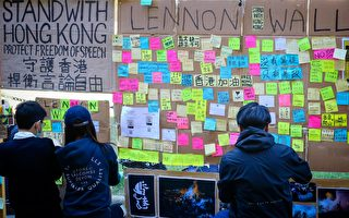 保护留学生免受中共威胁 澳大学考虑匿名制