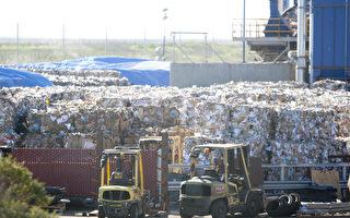 聖塔克拉拉縣獲批200萬美元 用於垃圾清理