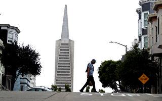 民調:舊金山犯罪率上升 促居民考慮搬遷