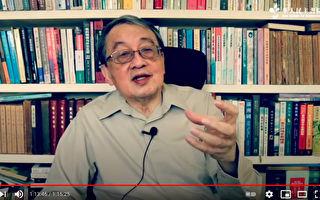 林保華:美國應爭取俄國孤立中共