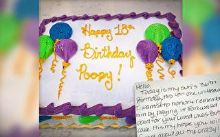 母亲为儿子订生日蛋糕 竟收到感人匿名便条