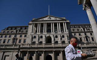 英國央行預計通貨膨脹率可能會達到3%