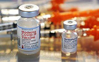 10號台員工披露接種輝瑞疫苗後患心包炎