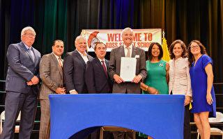 新泽西州长签署创记录464亿美元新财年预算