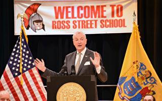 新澤西大學負擔能力法案生效 助低收入學生