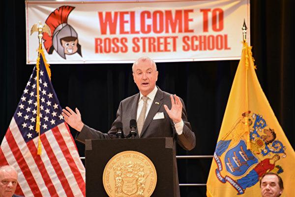 新泽西大学负担能力法案生效 助低收入学生