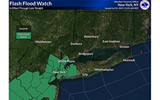 快訊:新澤西東北與紐約市今晚或爆發山洪