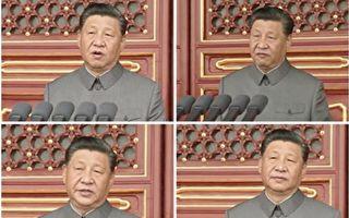 謝田:「中華民族偉大復興」被竊用的後果