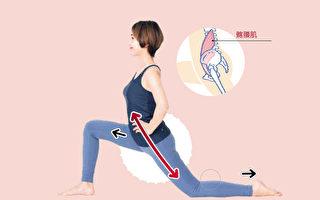 4招伸展操 每天10秒矫正姿势 全身肌肉变柔软