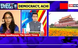 印度主要新闻频道 报导中国退党运动