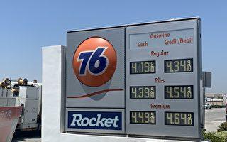 獨立日前夕油價創新高 加州油價全美最貴