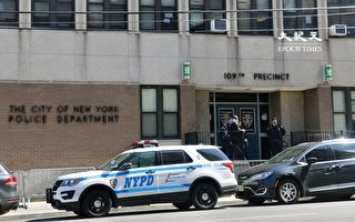 紐約市警局109分局發布防盜貼士