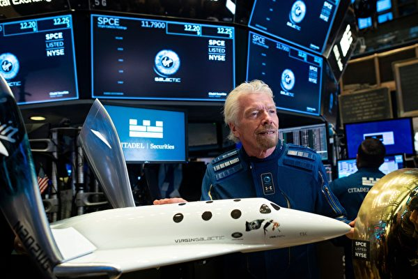 挑戰貝佐斯 維珍銀河老闆將搶先一步上太空