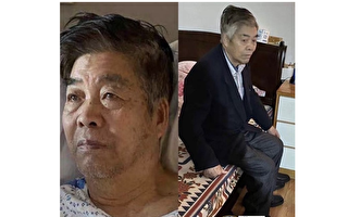 曼哈顿华埠73岁华翁6月30日失踪