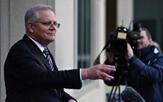 澳海外入境人数减半 国家内阁制定摆脱疫情计划