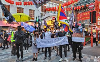 7.1倫敦集會 海外港人心繫香港 齊聚唐人街聲援