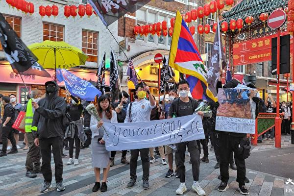 7.1伦敦集会 海外港人心系香港 齐聚唐人街声援