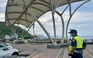 防止外木山风景区群聚 假日加强人车管制
