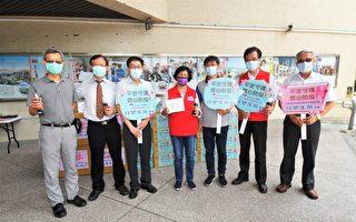 台塑生醫捐贈防疫物資 守護鄉親健康