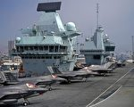 組圖:英航母伊麗莎白女王號停靠塞浦路斯