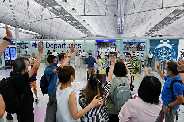 澳媒:港人获批澳洲签证按年增二倍 超过九七前后