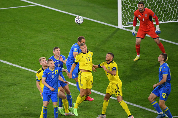组图:欧洲杯足球1/8决赛 瑞典1:2不敌乌克兰