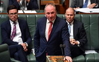 澳洲副總理:中共對澳威脅大於疫情