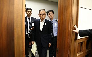 韩国前总统李明博私宅被拍卖 狱中为国担忧
