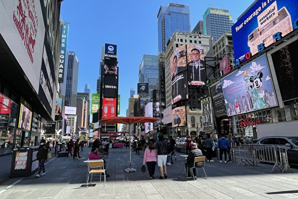 紐約地產中介:大陸和台灣買家開始回流