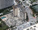 佛州大樓為何倒塌?是地基結構問題或海水侵蝕?