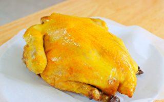 【美食天堂】盐焗鸡做法~这样做最香!