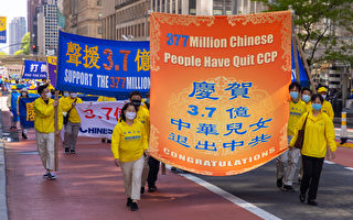 中共百年党庆之日 已近3.8亿人退出其组织