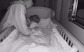 嬰兒監視器顯示:15歲少年半夜安撫妹妹